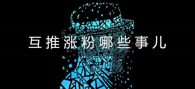 yunying-1528619876
