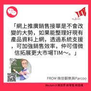 未命名_社交图片_2018.12.28 (1)