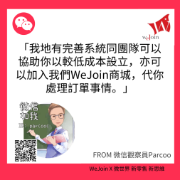 未命名_社交图片_2018.12.28 (2)